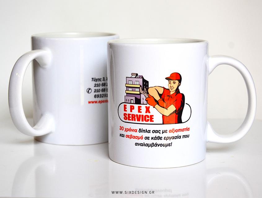 Διαφημιστικά Επιχειρηματικά Δώρα