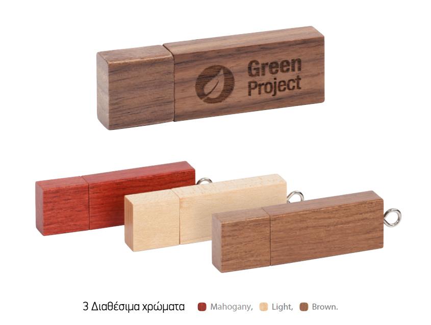 Διαφημιστικα usb sticks ξυλινα. Διαφημιστικα Δωρα.
