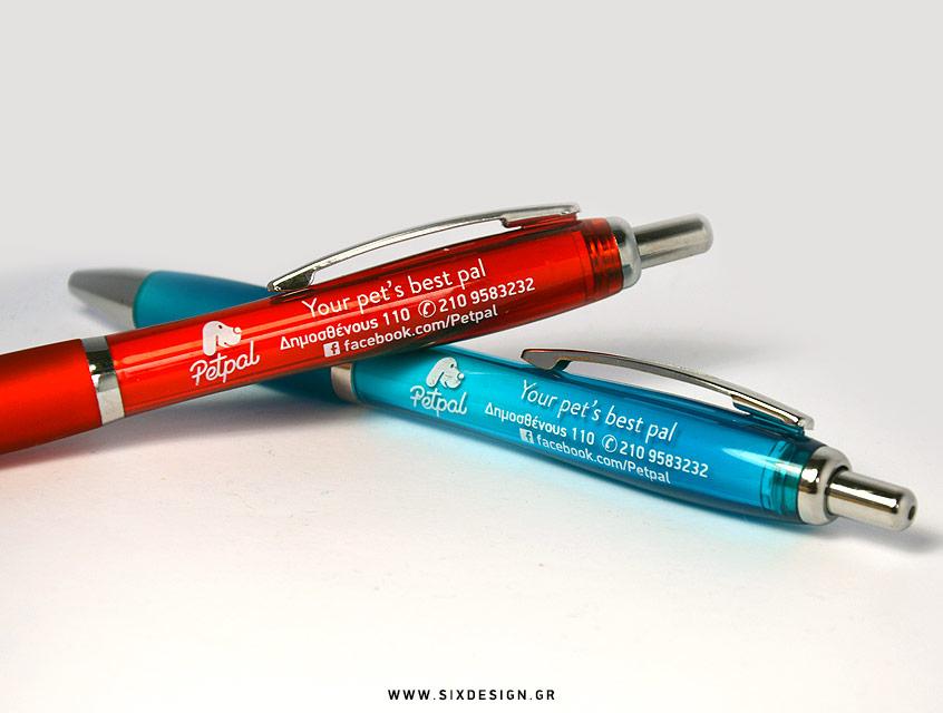 Διαφημιστικά Στυλό Play Transparent