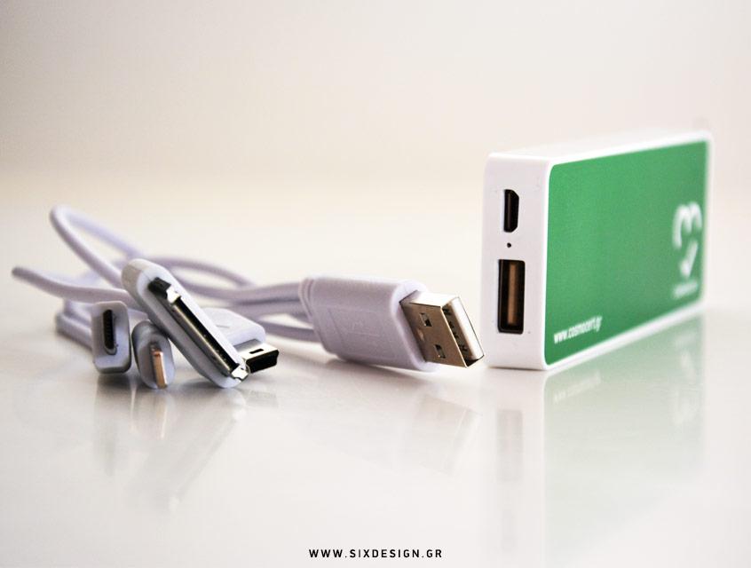 Διαφημιστικά Usb Sticks – Powerbanks