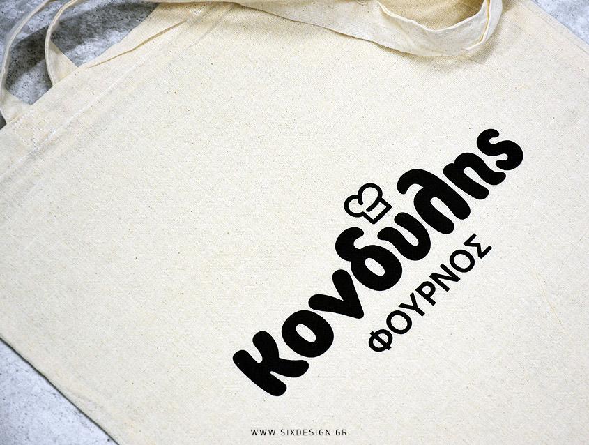 4eee6383f6 Υφασμάτινες Διαφημιστικές Τσάντες - SixDesign.gr